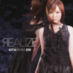 REALIZE/喜多村英梨[CD]【返品種別A】