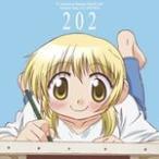 TVアニメ『ひだまりスケッチ×365』キャラクターソング Vol.2 宮子/宮子(水橋かおり)[CD]【返品種別A】