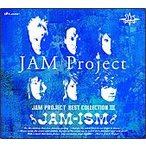 JAM PROJECT BEST COLLECTIONIII JAM-ISM/JAM Project[CD]【返品種別A】