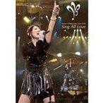 Minori Chihara Live Tour 2010〜Sing All Love〜LIVE/茅原実里[DVD]【返品種別A】