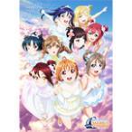 ラブライブ!サンシャイン!! Aqours 4th LoveLive! 〜Sailing to the Sunshine〜 DVD Day1/Aqours[DVD]【返品種別A】