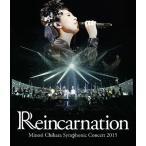 ショッピングCONCERT Minori Chihara Symphonic Concert 2015 〜Reincarnation〜/茅原実里[Blu-ray]【返品種別A】