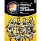 THE IDOLM@STER MILLION LIVE! 3rdLIVE TOUR BELIEVE MY DRE@M!! LIVE Blu-ray 05@FUKUOKA/オムニバス[Blu-ray]【返品種別A】