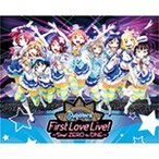 ラブライブ!サンシャイン!! Aqours First LoveLive! 〜Step! ZERO to ONE〜 Blu-ray Memorial BOX/Aqours[Blu-ray]【返品種別A】