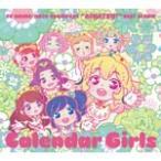 TVアニメ/データカードダス『アイカツ!』ベストアルバム「Calendar Girls」/STAR☆ANIS[CD]【返品種別A】