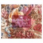 佐咲紗花 10th Anniversary Best Album「SAYABEST 2010-2020」/佐咲紗花[CD]【返品種別A】