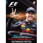 Yahoo!Joshin web CDDVD Yahoo!店2012 FIA F1世界選手権総集編 完全日本語版 DVD/モーター・スポーツ[DVD]【返品種別A】
