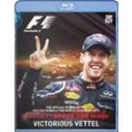 2012 FIA F1世界選手権総集編 完全日本語版 BD/モーター・スポーツ[Blu-ray]【返品種別A】