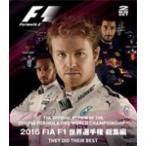 2016 FIA F1 世界選手権 総集編 ブルーレイ版/モーター・スポーツ[Blu-ray]【返品種別A】