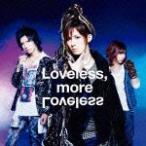 Loveless,more Loveless(DVD付)/メガマソ[CD+DVD]【返品種別A】