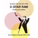 Acoustic Live Tour 2017-2018 〜3-STAR RAW〜【Blu-ray】/絢香[Blu-ray]【返品種別A】