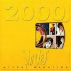 Singles 2000/����ߤ椭[CD]�����'���A��