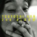 2nd ALBUM/今 剛[CD]【返品種別A】