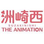 洲崎西 THE ANIMATION【BD】/アニメーション[Blu-ray]通常版【返品種別A】