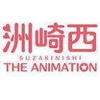 洲崎西 THE ANIMATION【DVD】/アニメーション[DVD]通常版【返品種別A】