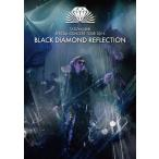 BLACK DIAMOND REFLECTION/石井竜也[DVD]【返品種別A】