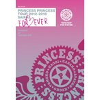 "[初回仕様]PRINCESS PRINCESS TOUR 2012-2016 再会 -FOR EVER-""後夜祭"