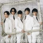 [枚数限定][限定盤]Soul Renaissance(初回生産限定盤)/ゴスペラーズ[CD+DVD]【返品種別A】
