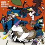 [枚数限定][限定盤]荒野を歩け(初回生産限定盤)/ASIAN KUNG-FU GENERATION[CD+DVD]【返品種別A】