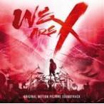 [初回仕様]「WE ARE X」オリジナル・サウンドトラック/X JAPAN[Blu-specCD2]【返品種別A】