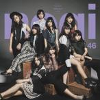 インフルエンサー(通常盤)/乃木坂46[CD]【返品種別A】