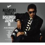 [枚数限定][限定盤]DISCOVER JAPAN III 〜the voice with manners〜(初回生産限定盤)/鈴木雅之[CD]【返品種別A】