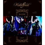Kalafina 9+one at 東京国際フォーラムホールA/Kalafina[Blu-ray]【返品種別A】