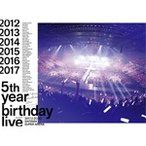 [枚数限定][限定版]5th YEAR BIRTHDAY LIVE 2017.2.20-22 SAITAMA SUPER ARENA【7DVD 完全生産限定盤】/乃木坂46[DVD]【返品種別A】