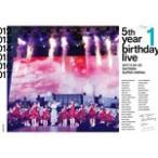 5th YEAR BIRTHDAY LIVE 2017.2.20-22 SAITAMA SUPER ARENA Day1  DVD