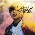 [初回仕様]ガラスを割れ!(TYPE-A)/欅坂46[CD+DVD]【返品種別A】