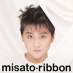 [�������][������]ribbon -30th Anniversary Edition-(�������������)/������Τ[Blu-specCD+DVD][�楸�㥱�å�]�����'���A��