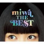 [枚数限定][限定盤]miwa THE BEST(初回生産限定盤)/miwa[CD+DVD]【返品種別A】