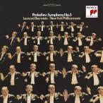 [期間限定][限定盤]プロコフィエフ:交響曲第1番「古典交響曲」&第5番(1966年録音)/レナード・バーンスタイン[CD]【返品種別A】
