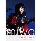 miwa live tour 2018 38/39DAY / acoguissimo 47都道府県〜完〜【DVD】/miwa[DVD]【返品種別A】