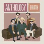 [枚数限定][限定盤]ANTHOLOGY(初回生産限定盤)/TRI4TH[CD+DVD]【返品種別A】