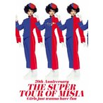 20th Anniversary THE SUPER TOUR OF MISIA Girls just wanna have fun【DVD】/MISIA[DVD]【返品種別A】