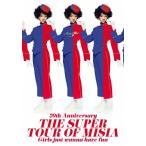 [初回仕様]20th Anniversary THE SUPER TOUR OF MISIA Girls just wanna have fun/MISIA[DVD]【返品種別A】