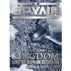 [枚数限定][限定版]SPYAIR TOUR 2018 -KINGDOM- LIVE at NIPPON BUDOKAN【DVD】/SPYAIR[DVD]【返品種別A】