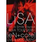 LiVE is Smile Always〜ASiA TOUR 2018〜[eN + core]LiVE & DOCUMENT【Blu-ray】/LiSA[Blu-ray]【返品種別A】
