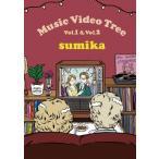 Music Video Tree Vol.1   Vol.2 DVD SRBL-1872