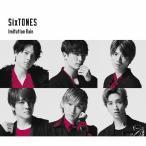 [枚数限定][限定盤][先着特典付]SixTONES vs Snow Man デビューシングル 「タイトル未定」【初回盤】/SixTONES vs Snow Man[CD+DVD]【返品種別A】