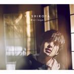 [枚数限定][限定盤]Mariage(初回生産限定盤)/城田優[CD+DVD]【返品種別A】
