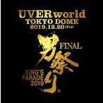 [枚数限定][限定版]KING'S PARADE 男祭り FINAL at Tokyo Dome 2019.12.20(初回生産限定盤)【Blu-ray】/UVERworld[Blu-ray]【返品種別A】