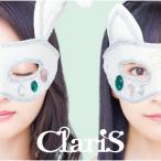 「[枚数限定][限定盤]ClariS 10th Anniversary BEST -Green Star-(初回生産限定盤)/ClariS[CD+Blu-ray]【返品種別A】」の画像