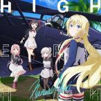 [期間限定][限定盤]Higher's High(期間生産限定盤)/ナナヲアカリ[CD+Blu-ray]【返品種別A】