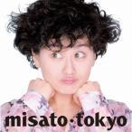 [枚数限定][限定盤][先着特典付]tokyo -30th Anniversary Edition-(初回生産限定盤)/渡辺美里[Blu-specCD2+Blu-ray]【返品種別A】