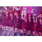 『Mai Shiraishi Graduation Concert 〜Always beside you〜』(通常盤)【DVD】/乃木坂46[DVD]【返品種別A】