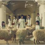 [Joshinオリジナル特典付/初回仕様]BAN(TYPE-C)/櫻坂46[CD+Blu-ray]【返品種別A】