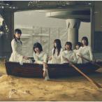[Joshinオリジナル特典付/初回仕様]BAN(TYPE-D)/櫻坂46[CD+Blu-ray]【返品種別A】