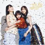 ごめんねFingers crossed(TYPE-B)/乃木坂46[CD+Blu-ray]【返品種別A】